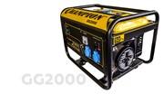 Генератор бензиновый  GG2000