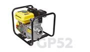 Мотопомпа Champion GP52   (для чистой воды)